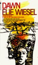 gilwilson.comGil T's Pleasure: Book Review: Dawn by Elie Wiesel